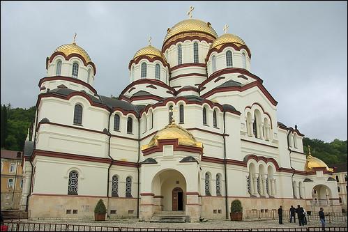 Monastery of St. Apostle Simon the Zealot in New Athos