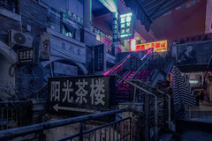 On the way to sunshine tea house (Markus Lehr) Tags: blue neonlight urbanspace asia china nightshot longexposure markuslehr he mystery