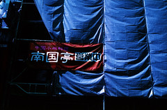 (daveknapik) Tags: shibuya tokyo japan 渋谷 東京 日本 35mm film lomochromepurple lomography canonet canonetgiiiql17