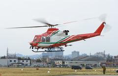 Bell 412EP (Boushh_TFA) Tags: bell 412ep 412 ja119j sar search recue fire disaster management agency japan air selfdefense force jasdf kasuminome field open house rjsu sendai nikon d7100 nikkor 70200mm f28 vrii