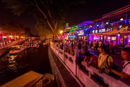 Peking_BasvanOort-141