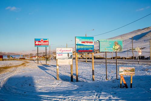 Baikal_BasvanOort-77