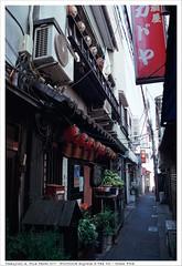 F90_FUJI400_ (17) (yoshiyuki ftyfty123) Tags: nikonf90 fujicolorsuperiaxtra400 フィルム フィルムカメラ film filmcamera nikon f90 一眼レフ