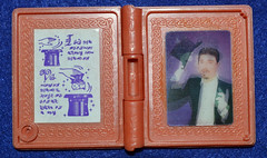 The Discovery of Magic Kenner Toy Book (trev2005) Tags: sabrina teenage witch tv series kenner 16 scale discovery magic book