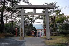 170327a5769 (allalright999) Tags: canon eos m3 shrine japan kagoshima sakurajima 日本 鹿兒島 櫻島 神社 月讀
