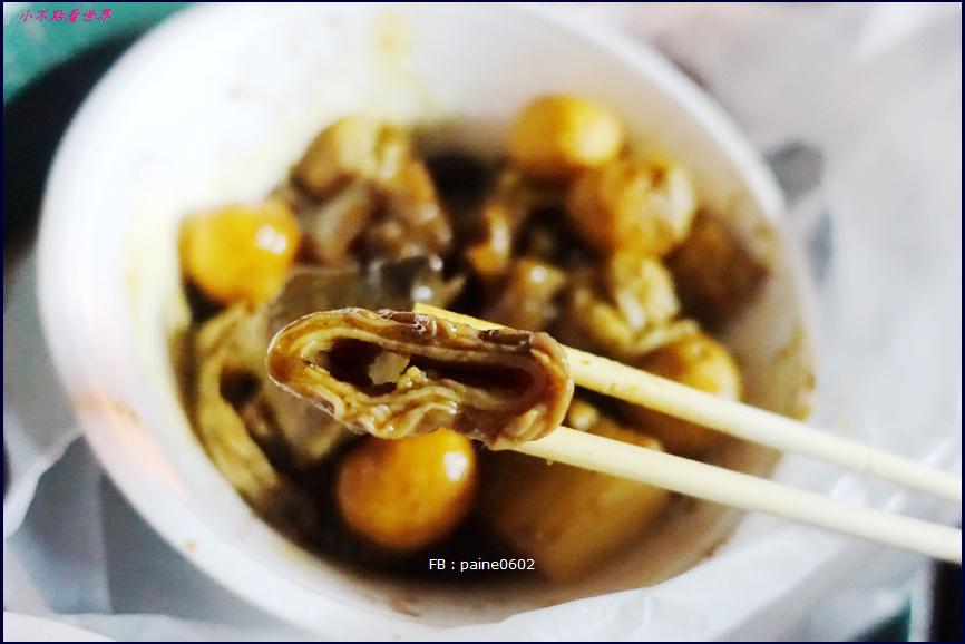 威記牛雜小食 (4).JPG