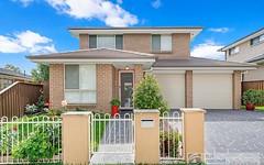 8 Grampian Avenue, Minto NSW