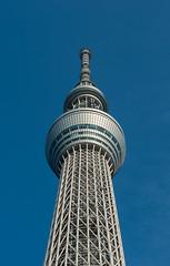 The standard Tokyo Sky Tree shot... (Jez B) Tags: japan tokyo sky tree high tower building observation platform lattice steel beam framework japantokyo
