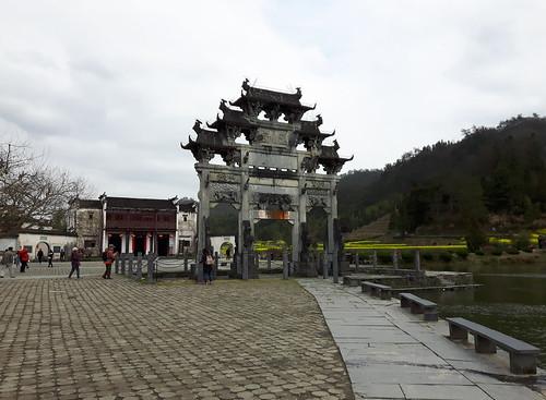 Paifang, 21.03.2017.