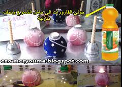 طريقة صنع حامل الشموع من قارورة تحفة فنية DIY plastic bottle to candle holder (ezo-handmade) Tags: recyclage اشغال يدوية اعادة تدوير اعمال فنية فن التزيين كيف اصنع