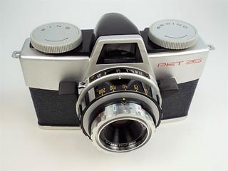 Fuji's Pet 35