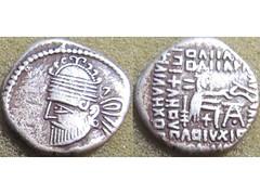 Pacorus II (Baltimore Bob) Tags: ancient coin money silver drachm persia persian parthia parthian iran iranian arsacid arsakid ecbatana ekbatana hamadan