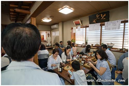 Uenoteuchisoba03.jpg