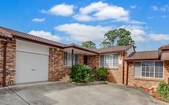 2/48 Waminda Avenue, Campbelltown NSW