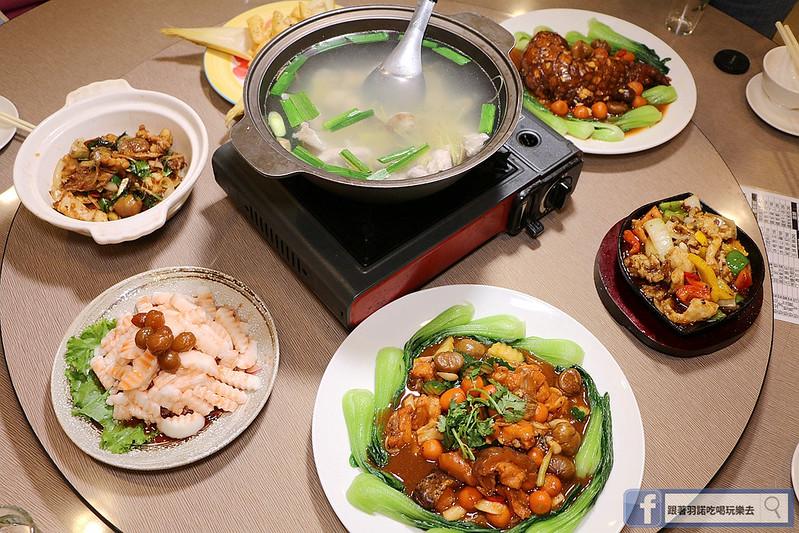 漁聚蚌熱炒海鮮燒烤53