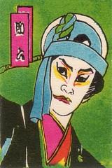 japon allumettes029 (pilllpat (agence eureka)) Tags: matchboxlabel matchbox allumettes étiquettes japon japan