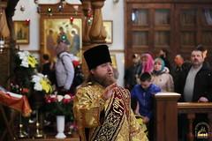 033. St. Nikolaos the Wonderworker / Свт. Николая Чудотворца 22.05.2017