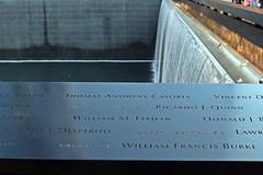 New York 2016 - Ground Zero