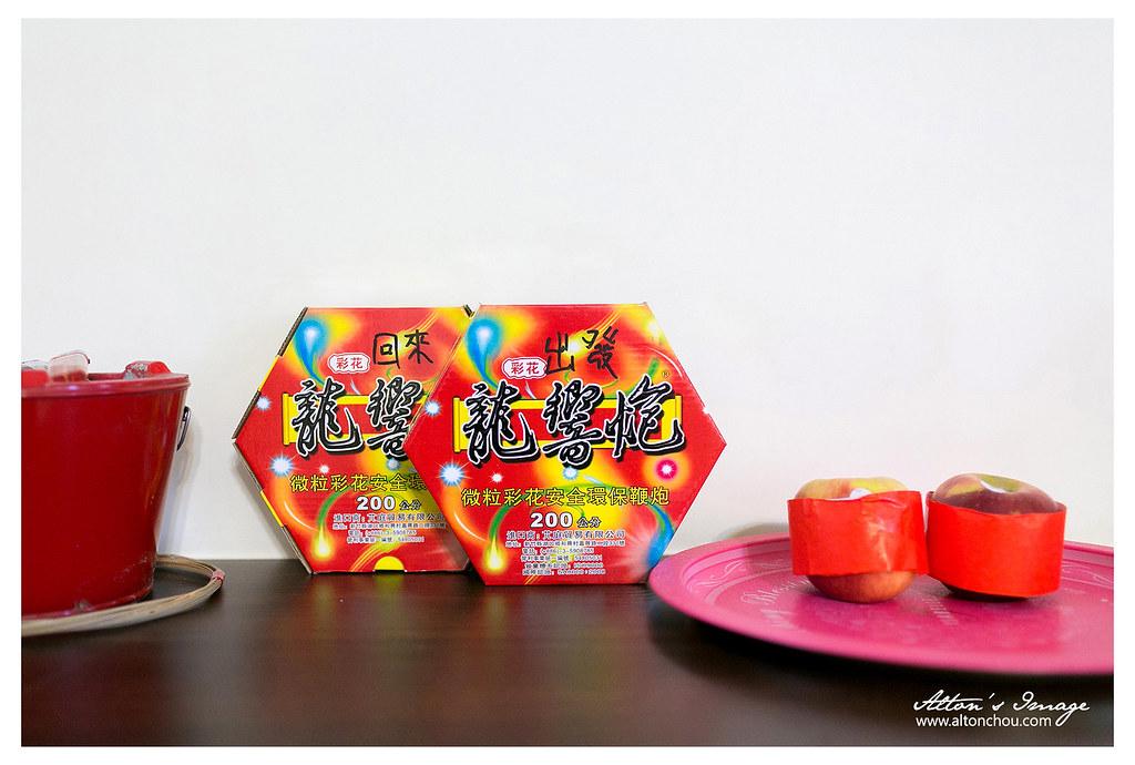[高雄婚攝] 資翔 & 奕旬 婚禮側拍  @高雄寒軒美饌會館 和平店