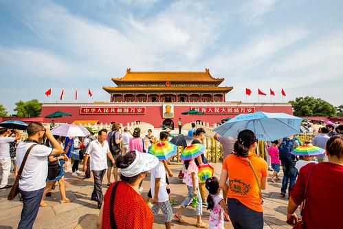 Peking_BasvanOort-5