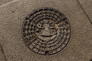 Oslo - Manhole + Gravels