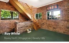 14 Bobadah Street, Kingsgrove NSW