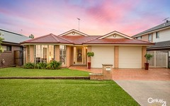 12 Bather Street, The Ponds NSW