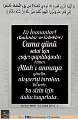 Happy Fridays (Oku Rabbinin Adiyla) Tags: allah kuran islam ayet ayetler dua dualar namaz ibadet pray tevhid sureler