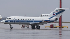 RA-88231 YK40 Vologda Airline VKO UUWW 3 (Papas.Dos) Tags: moscow vko vnukovo uuww yk40 yakovlev40 vologdaairline