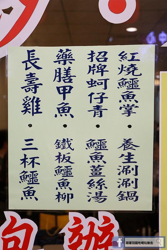 漁聚蚌熱炒海鮮燒烤77