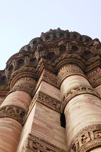 Qutub Minar Stone Tower World Heritage Site