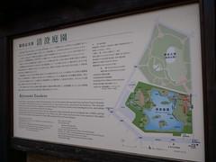 P1004171 (digitalbear) Tags: panasonic lumix gh5 sumida river kiyosumi garden eidai bridge tokyo japan sharehotel lyuro skytree fukagawameshi miyako yakatabune