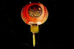 Dominante Rot (noa1146) Tags: rot lampion chinarestaurant