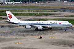 Air China   Boeing 747-8I   B-2485   Shanghai Hongqiao (Dennis HKG) Tags: airchina cca ca boeing 747 7478 7478i boeing747 boeing7478 boeing7478i aircraft airplane airport plane planespotting shanghai hongqiao zsss sha b2485 staralliance canon 7d 100400