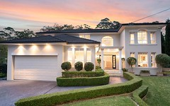 16 Hampden Avenue, Wahroonga NSW