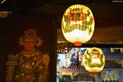 台北・大龍峒保安宮 ∣ Baoan temple・Taipei (Iyhon Chiu) Tags: 台北 保安宮 baoan temple taipei 台灣 大龍峒 台北市 寺廟 廟 廟宇 門神 燈籠 ちょうちん lantern traditional 傳統