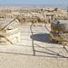 Israel-05714 - Column Remains