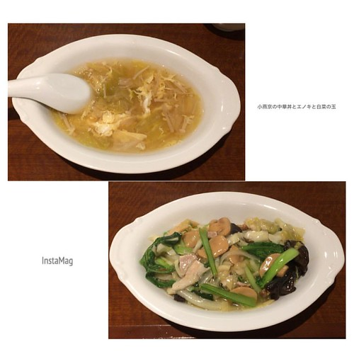 夏菜 画像2