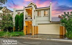 7/6 Blossom PLace, Quakers Hill NSW