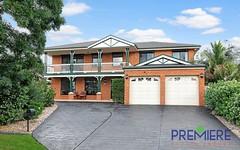 130 Waterworth Drive, Mount Annan NSW
