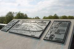 Deichmonument Schwimmendes Moor (perspective-OL) Tags: stad stadland sehefelder moor schwimmendes national park nationalpark nordsee jadebusen watt watvögel sehestedt deich