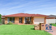 70 Dongola Circuit, Schofields NSW