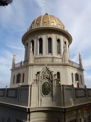 Tempel Baha'i in Haifa
