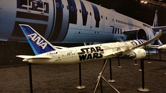 R2-D2 ANA B787-9 Jet JA873A (Michel Curi) Tags: starwars starwarscelebration starwarscelebrationorlando swco convention celebration darthvader r2d2 c3po lukeskywalker markhamill hansolo harrisonford princessleia carriefisher darkside theforceawakens rougueone lucasfilm theempirestrikesback battlefront bb8 droids cosplay fantasy collectables costumes tampabay slaveleia movies characters fiction artwork sciencefiction syfy jedi celebrities stormtroopers georgelucas tiefighter badrobot orangecounty orangecountyconventioncenter orlando florida lovefl easter internationaldrive ana allnipponairways aviation airplanes anastarwarsproject cars auto automobile coches vehículos vehicle automóvil carros car voiture automobiel transportation transport
