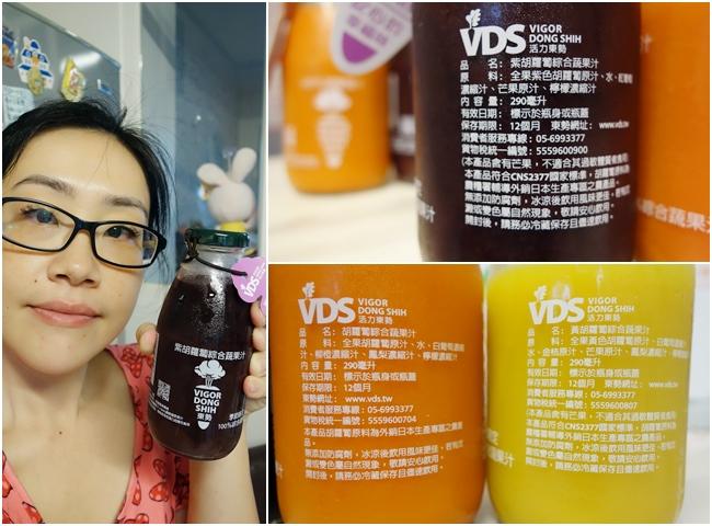 VDS活力東勢 安心胡蘿蔔 (4).jpg