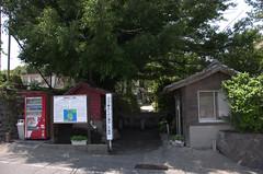 IMGP4605.DNG (Matoken) Tags: 桜島 sakurajima