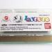 Xi Little WonderSwan Color cartridge