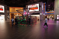 R0002712 (Kiyohide Mori) Tags: macau inmall studiocity public lighting ledvision