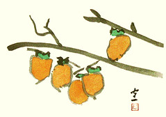 Japanese persimmon (Japanese Flower and Bird Art) Tags: flower persimmon diospyros kaki ebenaceae morikazu kumagai modern woodblock print japan japanese art readercollection