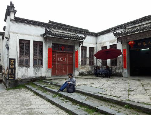 At Xidi Village, 21.03.2017.